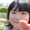 入園料大人200円!!都内にお住まいなら東京都荒川区にある「あらかわ遊園」が超おすすめ