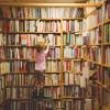 本を読む理由ですか?それはおもしろいからです。