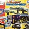 【レビュー】パトカーが一斉に飛び出す!トミカ「DXサウンドポリスステーション」はプレゼントに最適!