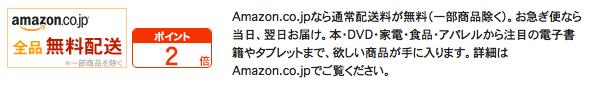 商品検索_-_ポイントUPモール:三井住友VISAカード