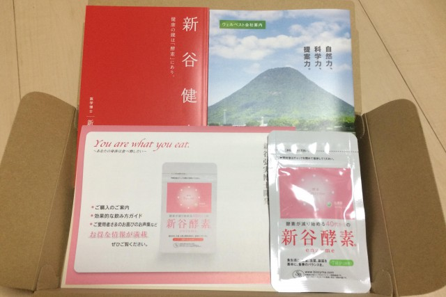 Evernote Camera Roll 20150821 194217