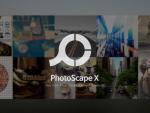 ブログにのせる画像編集に超便利‼︎Macで使える「PhotoScape X」は無料で充分使えるよ