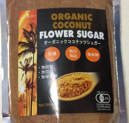 【レビュー】低GI値がうれしい!完全無添加のオーガニックココナッツシュガーはダイエットにもおすすめですよ