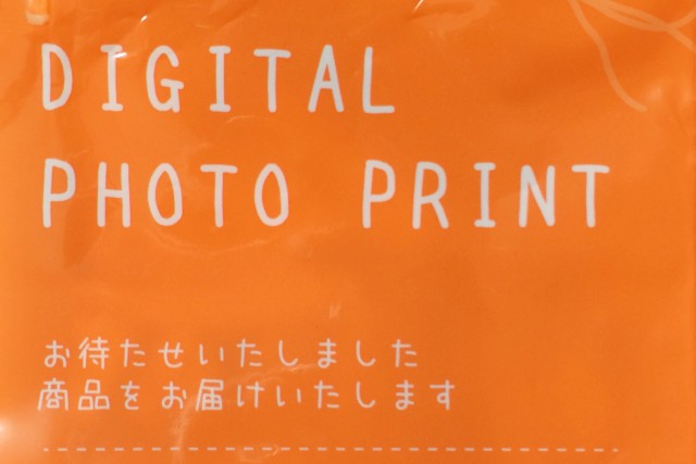 【レビュー】高画質なのに1枚5円!!写真印刷するならネットプリントジャパンが超おすすめ‼︎