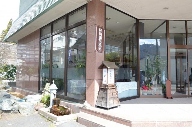 【レビュー】栃木県那須塩原。手作りの夕食と貸切家族露天風呂が魅力の常盤ホテルおすすめですよ‼︎