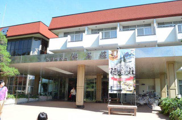 【レビュー】江戸川区民なら大人1名7400円‼︎長野県安曇野「穂高荘」は料理もサイコーですよ
